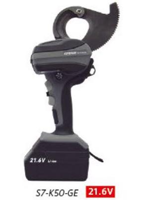 KÌM CẮT DÙNG PIN IZUMI S7-K50-GE