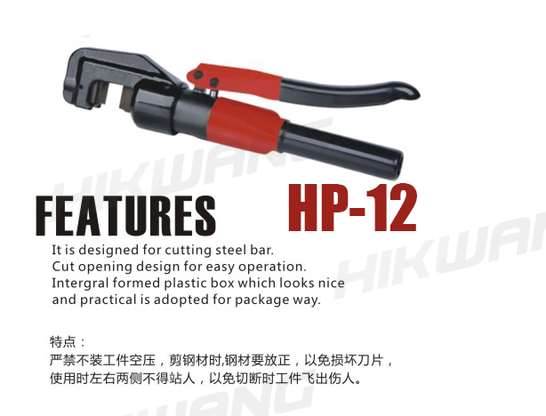 Kìm Cắt Sắt Thủy Lực HP-12