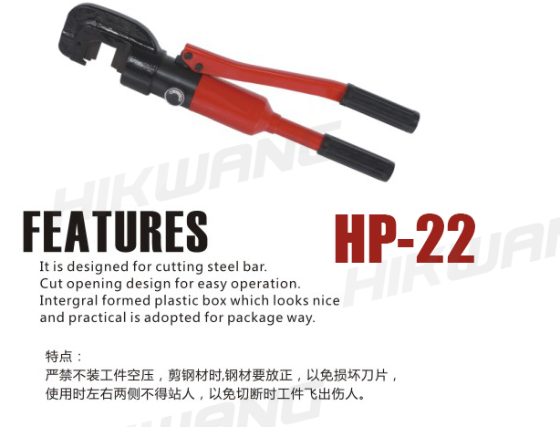 Kìm Cắt Sắt Thủy Lực HP-22